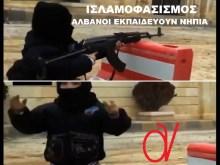 ΒΙΝΤΕΟ-ΣΟΚ (2):  Τετράχρονος Αλβανός εκπαιδεύεται για Τζιχάντ στην Συρία!!!