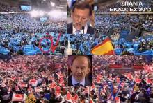 Σε λίγες μέρες, οι Ισπανοί (χωρίς να το ξέρουν) με τις εκλογές τους, θα νομιμοποιήσουν τα κρυφά χρέη που έφαγαν οι απατεώνες πολιτικοί τους!!!!