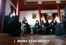Αχαριστία με ράσα: Οι 6 εγκάθετοι του Βαρθολομαίου, συνεχίζουν να ταλαιπωρούν τους 107 γνήσιους μοναχούς της Ι. Μ. Εσφιγμένου!!!