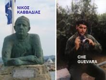 «Guevara» — Poetry: Nikos Kavvadias