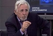 ΚΡΑΤΑ ΜΙΚΡΟ ΚΑΛΑΘΙ: Συνελήφθη τη νύχτα ο δημοσιογράφος Σπύρος Καρατζαφέρης…
