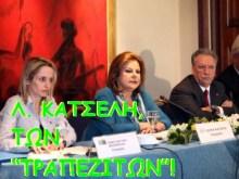 Θα σε ψήφιζα ρε ΣΥΡΙΖΑ ….αλλά δεν είμαι «πολιτικός οπαδός» του ***Masoch……