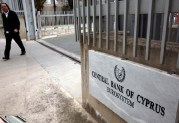 RT: Η Ρωσία μπορεί να χάσει πάνω από 50 δισεκατομμύρια $ από την απόφαση της Κύπρου για κούρεμα των καταθέσεων.