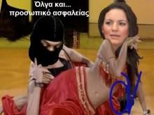 Νέα τεράστια επιτυχία της Όλγας Κεφαλογιάννη — Φεύγει από την Ελλάδα η Marriott!!!!