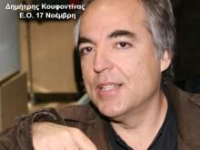 Δημήτρης Κουφοντίνας (Ε.Ο. 17Ν): Να μην ανεχτούμε άλλο την ατίμωση, την ταπείνωση, τον εξευτελισμό.