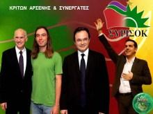 Υποψήφιος ευρωβουλευτής ΣΥΡΙΖΑ… Έξι γράμματα