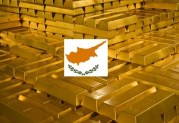 Reuters: Η Κύπρος ξεπουλάει και το χρυσό της!!!
