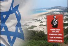 Και από την Κύπρο θέλουν να χτυπήσουν οι ισραηλινοί το Ιράν — Σιωνιστική μπανανία το έκανε το νησί ο Χριστόφιας / Καταστρόφιας…