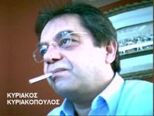 «ΠΑΤΡΙΩΤΙΚΟ» ΑΝΕΜΟΓΚΑΣΤΡΙ ΕΠΑΘΑΝ ΚΑΙ ΣΤΟΝ ΣΥΡΙΖΑ — Ε, ΡΕ ΓΛΕΝΤΙΑ…
