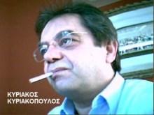 ΦΑΡΣΑ ΤΗΣ ΙΣΤΟΡΙΑΣ ΜΕ ΛΙΠΑΣΜΑ ΤΟ ΠΑΛΑΙΟ ψευδοΠΑΣΟΚ