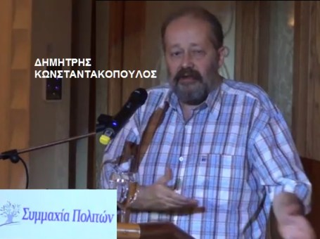 ΚΩΝΣΤΑΝΤΑΚΟΠΟΥΛΟΣ ΔΗΜΗΤΡΗΣ -Δημοσιογράφος