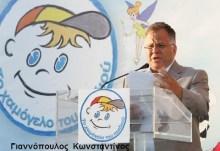 Νέα από το Χαμόγελο του παιδιού: Δραστηριότητες Σεπτεμβρίου 2012