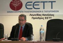 Ο Πρόεδρος της ΕΕΤΤ αμοίβεται περισσότερο και από τον πρόεδρο του Αρείου Πάγου