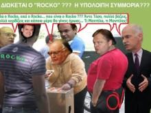 Η Εισαγγελέας ζητά την παραπομπή του μαφιόζου «ROCKO» – Μαντέλη!!! Για τους αρχηγούς της συμμορίας???