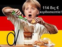 Γ. Χατζημαρκάκης: Η Γερμανία απεκόμισε 114 δισ. κερδοσκοπικά ευρώ από την Ευρωκρίση!!!