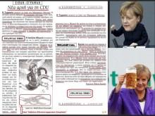 """FANANCIAL TIMES – Μάρτιος 2000:   """"Αντζι"""" (Angela Merkel)  ….ο """"Άγγελος"""" του Κολ και της CDU…."""