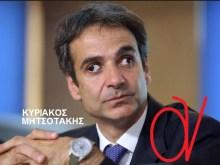 Οι διαρροές για κόντρα Κυριάκου Μητσοτάκη με τρόϊκα είναι σαχλές — Η οικογένεια διεκδικεί κόμμα και κράτος…