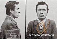 Έτσι γέννησε τον Ντούτσε, Μπενίτο Μουσολίνι, ο επαναστατικός σοσιαλισμός του αρχιμασόνου ιδιοκτήτη μισθοφορικού στρατού Giuseppe Garibaldi….