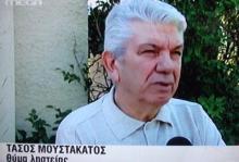 Ο ληστευμένος τέως δήμαρχος Μενιδίου ήταν ασφαλισμένος??? Από το φορολογητέο του, πόση ληστεία θα εκπέσει???