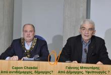 Ο φημολογούμενος ανασχηματισμός, θα αναδείξει και Εβραίο δήμαρχο στη Θεσσαλονίκη???