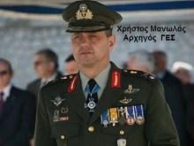 Ποιός ειναι ο νέος Αρχηγός ΓΕΣ, Αντιστράτηγος Χρήστος Μανωλάς;