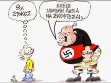 Βλαντιμίρ Λένιν:  Ο φασισμός είναι καπιταλισμός σε παρακμή…