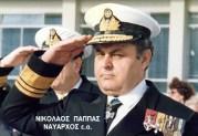 Πέθανε ο ναύαρχος Nίκος Παππάς, κυβερνήτης του θρυλικού «Βέλους»