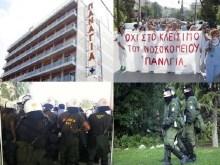 """Για την εισβολή των μπάτσων στο νοσοκομείο """"Παναγία"""" Θεσσαλονίκης"""