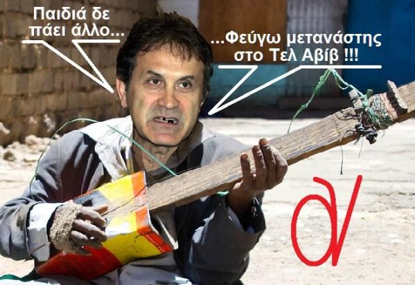 ΝΤΑΛΑΡΑΣ ΓΙΩΡΓΟΣ 2