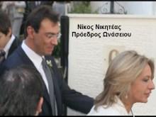 O κ. Νίκος Νικητέας (σύζ. Τρέμη), αξιοκρατικά νέος (αμισθί) πρόεδρος στο Ωνάσειο…