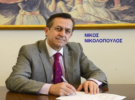 Νίκος Νικολόπουλος 2