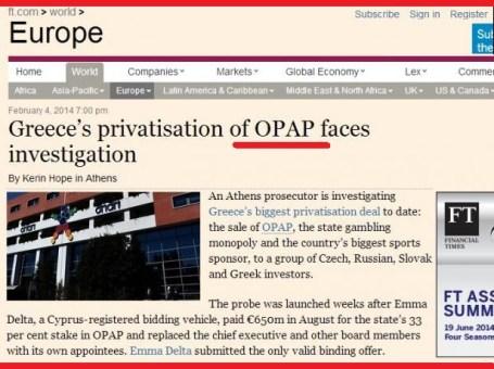 ΟΠΑΠ -ΑΝΑΚΡΙΣΕΙΣ -Financial Times
