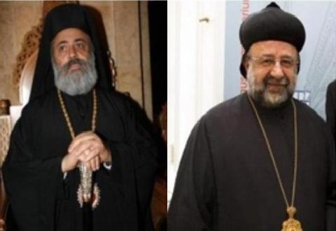 ΟΡΘΟΔΟΞΟΙ Μητροπολίτες Χαλεπίου Παύλος και Γρηγόριος-Ιωάννης