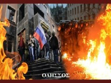 ΟΥΚΡΑΝΙΑ: 31 Νεκροί σε μια μέρα — Χάος στην Οδησσό – Αιματοχυσία στο Σλαβιάνσκ….