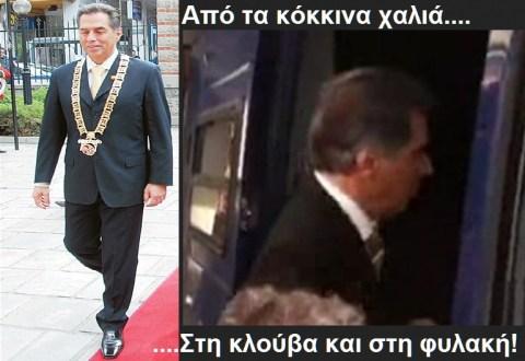 ΠΑΠΑΓΕΩΡΓΟΠΟΥΛΟΣ Β -ΦΥΛΑΚΗ