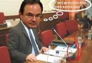 Το ΣΔΟΕ καλεί για εξηγήσεις 100 άτομα της λίστας Λαγκάρντ