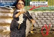 Αποχωρεί το κάθαρμα του COMODO από το ΚΚΕ!!! Kατάφερε να την χειροκροτήσει έως η ΝΔ και να πάρει εύσημα από τον Στουρνάρα!!!