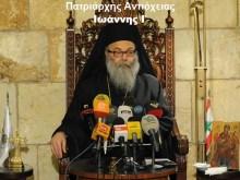 Οι Ελληνορθόδοξοι της Συρίας με τον Πατριάρχη Ιωάννη, ως νέο Παπαφλέσσα, για τον Θεό, την πατρίδα, τον λαό…