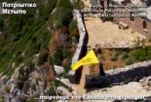 Αντιστέκεται ο Συνεταιρισμός «ΑΛΛΗΛΕΓΓΥΟΝ» που ιδρύθηκε από το Πατριωτικό Μέτωπο, πίσω από τον σταθμό Λαρίσης.