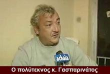 "Guardian: ""Οι Έλληνες ζουν ένα δράμα. Δεν έχουν να ταΐσουν τα παιδιά τους…"" — Αυτό ήταν αφορμή, να γίνει έκτακτη σύσκεψη καθαρμάτων, για να ανακοινώσουν ανύπαρκτα μέτρα…"