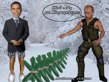 Που πας ρε Καραμήτρο Ομπάμα???…