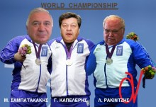 Επέστρεψε πριν από λίγο από το Dieftharmenistan, η παγκόσμια πρωταθλήτρια εθνική ομάδα διαχείρισης της διαφθοράς!!!