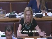 """Παραμένει στους """"Ανεξάρτητους Έλληνες"""" η Ραχήλ Μακρή."""