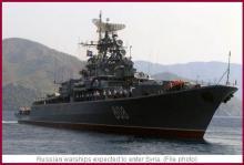 Η κάθοδος Ρωσικών πολεμικών σκαφών στα νερά της Συρίας.