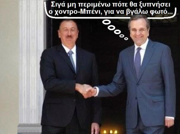 ΣΑΜΑΡΑΣ -ΒΕΝΙΖΕΛΟΣ ΦΡΑΠΕΛΙΑ 2