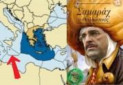 Η γκάφα του Σαμαρά με τη Μάλτα!!! Ο πανηλίθιος δεν χρειάζεται πιστοποίηση CE για να δείξει πόσο γκαγκάς είναι!!!