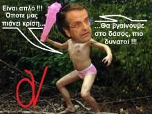 Σε πανικό ο Σαμαράς, εφαρμόζει «ΣΧΕΔΙΟ Β» – Έρχεται χειρότερη χούντα με την Ελλάδα στον γύψο!!!