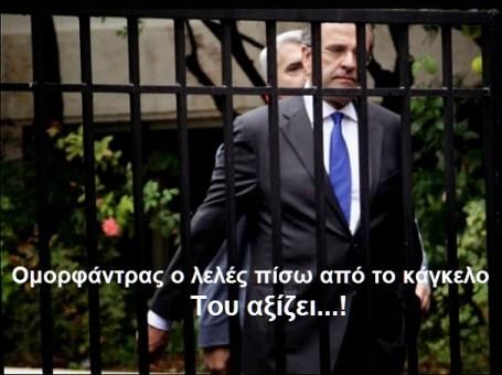 ΣΑΜΑΡΑΣ -ΚΑΓΚΕΛΑ