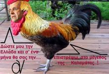 """Σαμαράς – Μπενάκης: """"Δώστε μου την Ελλάδα και σε έναν μήνα, θα σας την επιστρέψω στο μέγεθος της Καλαμάτας"""""""