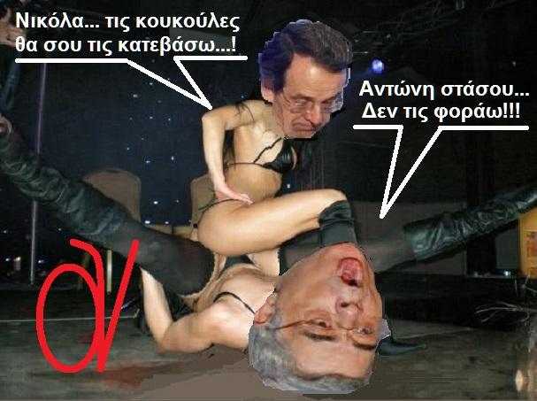 ΣΑΜΑΡΑΣ -ΜΙΧΑΛΟΛΙΑΚΟΣ ΚΟΥΚΟΥΛΕΣ